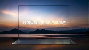 Con la nueva computadora portátil de Samsung la cámara va por dentro: así luce el nuevo dispositivo llamado Blade Bezel