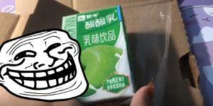 Troleada: mujer compra un iPhone 12 Pro Max a Apple y le mandan un yogur