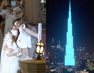 ¡Eso sí que es otra onda! Revelan género de bebé en el rascacielos más alto del mundo