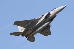 ¡Qué! Japón se prepara para un eventual ataque extraterrestre