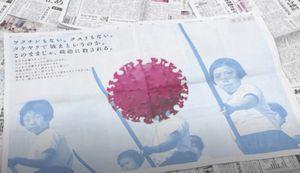 JJ.OO. en duda por el covid-19: médicos japoneses dicen que es imposible hacerlos y aviso en un diario reúne 300 mil firmas en favor de cancelarlos